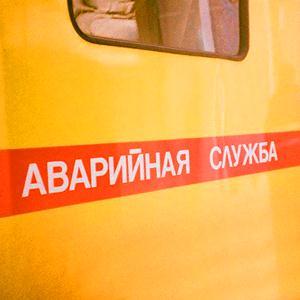 Аварийные службы Первомайского