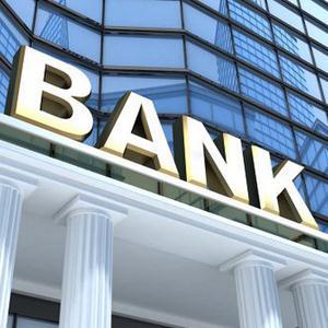 Банки Первомайского