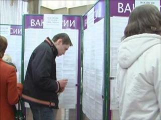 Центры занятости Первомайского