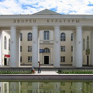 Дворцы и дома культуры Первомайского