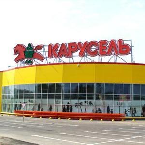 Гипермаркеты Первомайского
