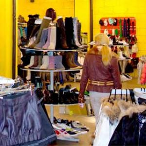 Магазины одежды и обуви Первомайского