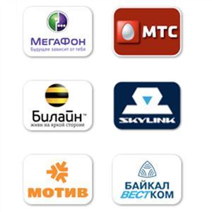 Операторы сотовой связи Первомайского