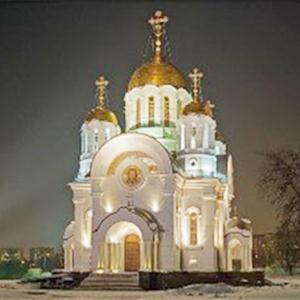 Религиозные учреждения Первомайского