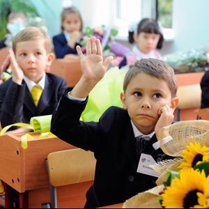 Школы Первомайского