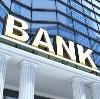 Банки в Первомайском