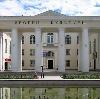Дворцы и дома культуры в Первомайском