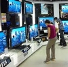 Магазины электроники в Первомайском
