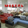 Магазины мебели в Первомайском