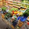 Магазины продуктов в Первомайском