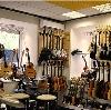 Музыкальные магазины в Первомайском