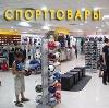 Спортивные магазины в Первомайском