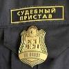 Судебные приставы в Первомайском