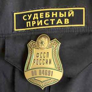 Судебные приставы Первомайского